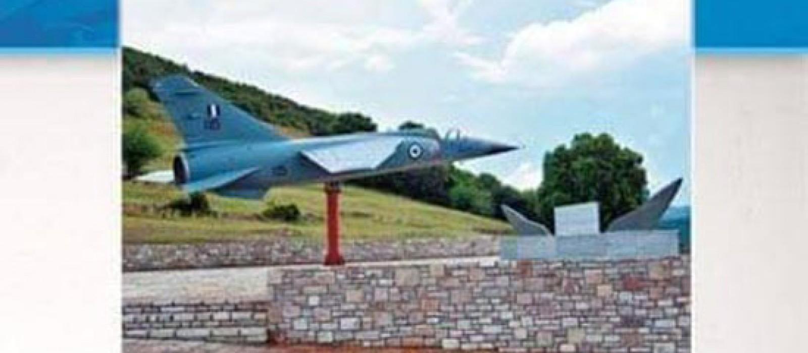 Θέρμο: Διήμερο εκδηλώσεων Μνήμης και Αποκαλυπτηρίων του Μνημείου των Πεσόντων Αεροπόρων